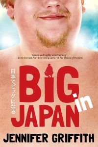 Big In Japan 2015 Blonder